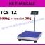 ตาชั่งดิจิตอล เครื่องชั่งดิจิตอล เครื่องชั่งแบบวางพื้น 600kg ความละเอียด 50g TCS-TZ600 Digital Scale platform scale ขนาดแท่น 60x80cm. มีแบตเตอรี่ชาร์ทในตัว thumbnail 1