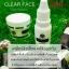 Clear Face สิวผด สิวอุดตัน สิวอักเสพ thumbnail 2