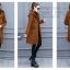 Shiga Coat thumbnail 17