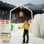 เสื้อกันหนาว SNOWVY : (สีชมพูเข้ม) ทรงขนเป็ดเข้ารูป แขนยาวถึงมือ -15c เอาอยู่ thumbnail 117