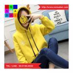 สีเเหลือง