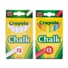 Crayola ชุดสีชอล์ก12แท่ง 2ชิ้น (ขาว+สี)(Multicolor)