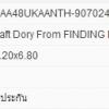 Bandai Chara Craft Dory From FINDING DORY