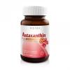 Vistra Astaxanthin 6mg 30เม็ด