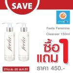 Feela Feminine Cleanser 150ml