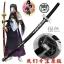 JAPAN ดาบดาบซามูไร Heisei Silver Sword + แท่นวาง(RanbuTaroutachi)สีดำตัดเงิน thumbnail 7