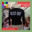 ชุดเซต 2 ชิ้น แขนยาว BLISS OUT +กระโปรง เอวจั๊ม สีดำ thumbnail 9