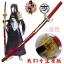 JAPAN ดาบดาบซามูไร Heisei Silver Sword + แท่นวาง(RanbuTaroutachi)สีแดง thumbnail 1