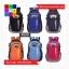 กระเป๋าเดินทาง กระเป๋าเป้ สะพาย CHANSIN ขนาดจุสัมภาระ 28 ลิตร thumbnail 13