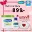 cetaphil moisturizing cream 453g + cetaphil skin cleanser 59ml รับฟรีทันที Cetaphil กระเป๋าเครื่องสำอาง 1 ใบ thumbnail 2