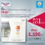 BUY1 GET1 FREE EUCERIN ACNE OIL CONTROL 50 ml free EUCERIN DERMOPURIFYER ACNE & MAKE-UPCLEANSING WATER 200 ml thumbnail 2