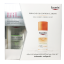 BUY 1 GET 1 SUN CC CREAM 50 ML Free DERMOPURIFYER ACNE AND MAKEUP CLEANSING WATER 200 ML thumbnail 1