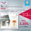 BUY1GET2 FREE Sun Fluid 50ml Free Dermato CLEAN Gel 200 ml. & Dermato CLEAN Micellar 125 ml. thumbnail 2