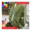 เสื้อคลุม แขนยาว ซิปหน้า ผ้า poly ester สีเขียว thumbnail 7