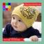 หมวกเด็กอ่อนเกาหลี ลายจักรยานติดปีก สำหรับเด็กวัย 3 - 24 เดือน thumbnail 9