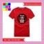 เสื้อแฟชั่น คอกลม แขนสั้น ลายอักษรจีน สีแดง สกรีนแดง thumbnail 1