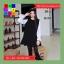 เดรสแฟชั่น แขนยาวทรงตุ๊กตา ผ้าฝ้าย สีดำ thumbnail 6