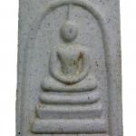 Phra Somdej Wat Rakhang,SAO-HAA Type. No.007