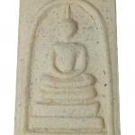 Phra Somdej Wat Rakhang,SAO-HAA Type. No.001