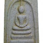 Phra Somdej Wat Rakhang,SAO-HAA Type. No.010
