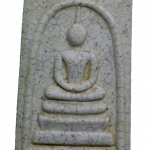 Phra Somdej Wat Rakhang,SAO-HAA Type. No.009