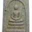 Phra Somdej Wat Rakhang,SAO-HAA Type. No.012 thumbnail 1