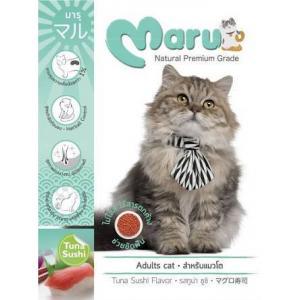 อาหารแมว มารุ สำหรับแมวโต 900 กรัม
