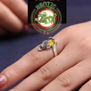 แหวนปี่เซี๊ยะหินหยกโมราสีเหลือง