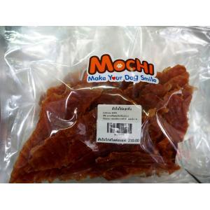 Mochi Yummy สันในไก่อบแห้ง 2แพ็ค
