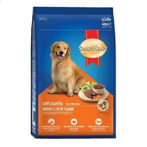 อาหารสุนัข สมาร์ทฮาร์ท สุนัขโต รสตับรมควัน 20 กิโลกรัม ส่งฟรี