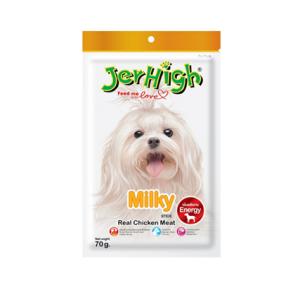 เจอร์ไฮ สติ๊ก นม (Milk) 1โหล