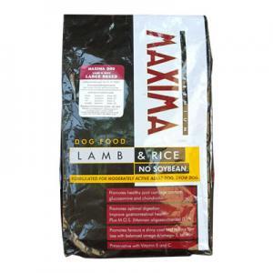 อาหารสุนัข Maxima เม็ดใหญ่ แบ่งขาย 2.5 กิโลกรัม