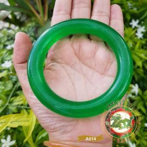 กำไลหยกพม่าสีเขียวมรกต เนื้อแก้ว รหัสA0014