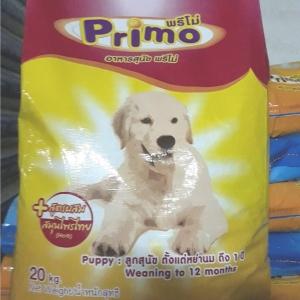 อาหารลูกสุนัข Primo (พรีโม่) สูตรผสมขมิ้นชัน โปรตีน 26%
