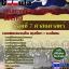 อัพเดทแนวข้อสอบ กลุ่มที่ 7 ศาสนศาสตร์ กรมยุทธศึกษาทหารบก(ยศ ทบ) thumbnail 1