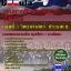 อัพเดทแนวข้อสอบ กลุ่มที่ 3 วิทยาศาสตร์ ประเภท ข กรมยุทธศึกษาทหารบก(ยศ ทบ) thumbnail 1