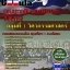 อัพเดทแนวข้อสอบ กลุ่มที่ 1 วิศวกรรมศาสตร์ กรมยุทธศึกษาทหารบก(ยศ ทบ) thumbnail 1