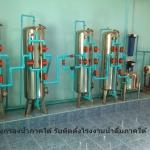 รับติดตั้งโรงงานน้ำดื่มระนอง