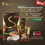 Sye Coffee Plus กาแฟเพื่อสุขภาพ