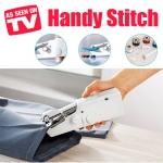 จักรเย็บผ้าไฟฟ้ามือถือ ขนาดพกพา HANDY STITCH