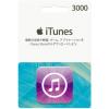 บัตร iTUNES 3000 YEN (JP)