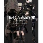 นิยาย Nier: Automata ฉบับยาว (แปลไทยลิขสิทธิ์แท้)
