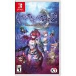 NS NIGHTS OF AZURE 2: BRIDE OF THE NEW MOON (ENG)