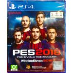 PS4 PRO EVOLUTION SOCCER 2018 (Z3)