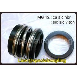 จำหน่ายMECHANICAL MG 12 MAT: SIC SIC NBR MAT: CA SIC NBR พร้อมส่งค่ะ ขายส่งและปลีก