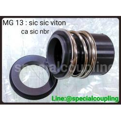 จำหน่ายMechanical seal MODEL MG 13 mar sic sic viton,ca sic nbr พร้อมส่งคะ ขายส่งและปลีก