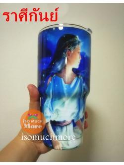 แก้วYETI แก้วเก็บความเย็น แก้วเยติ ชุดจักรราศี ลายราศีกันย์ 30 oz พร้อมส่ง