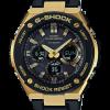 นาฬิกา CASIO G-SHOCK G-STEEL series รุ่น GST-S100G-1A ของแท้ รับประกัน 1 ปี