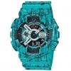 นาฬิกา คาสิโอ Casio G-Shock Limited Slash Pattern series รุ่น GA-110SL-3A สีมิ้นท์ช็อคโกแลตชิพ ของแท้ รับประกันศูนย์ 1 ปี(หายากมาก)