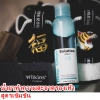 Deep Clean Solution (น้ำยาทำความสะอาดรองเท้า สูตรเข้มข้นx5 เท่า) Wilkins